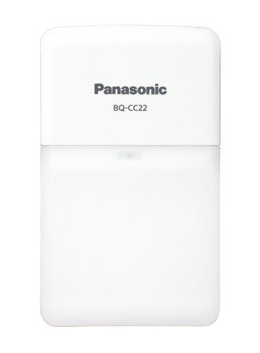 Panasonic BQCC22 with lid