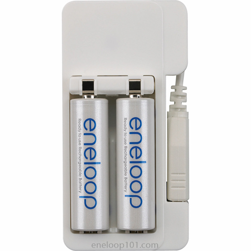 eneloop USB charger