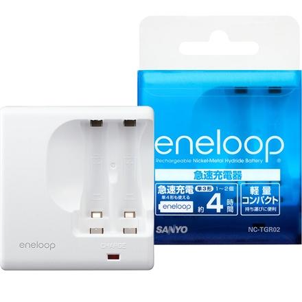 Eneloop 2 bay charger